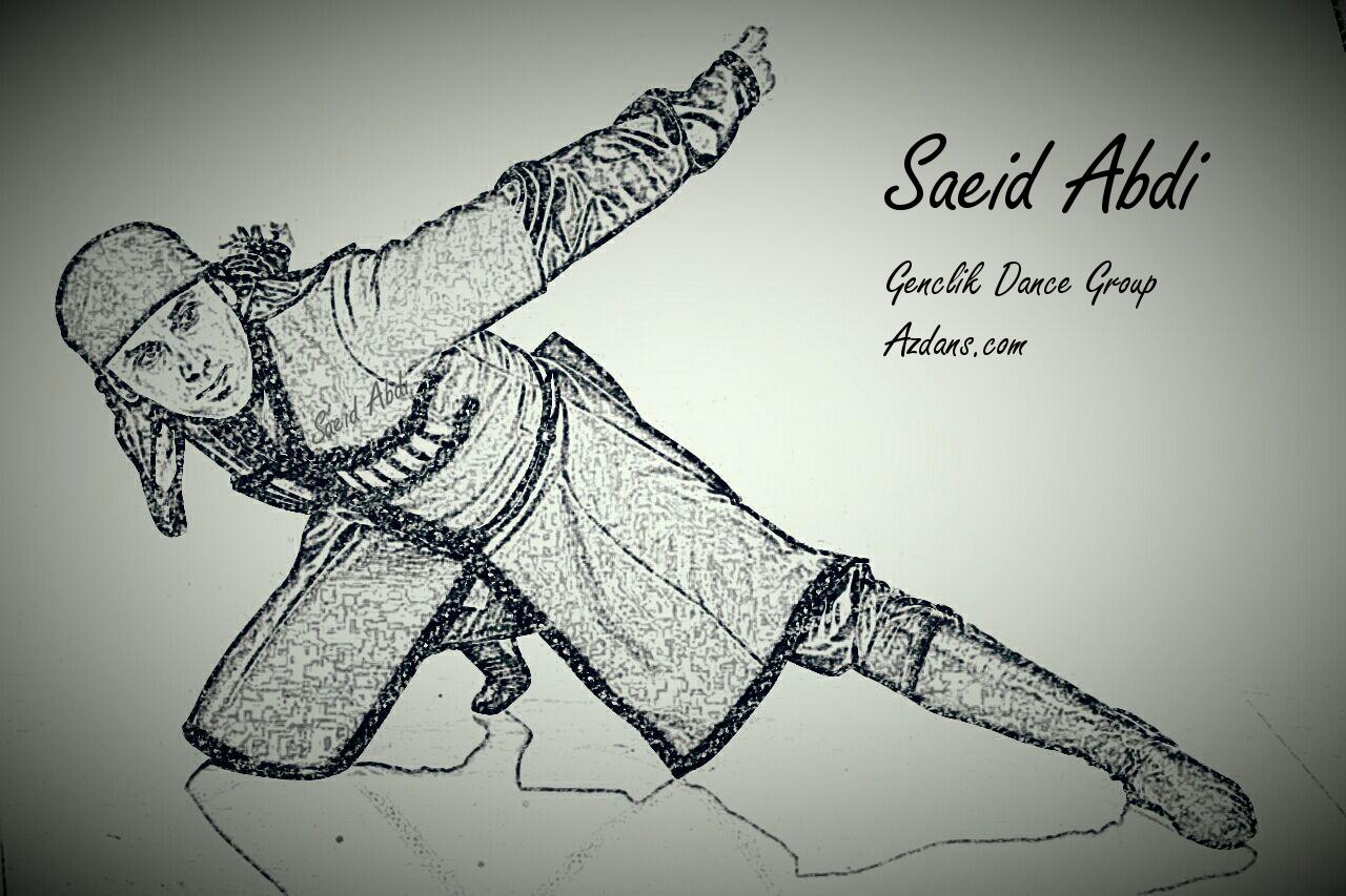 رقص آذری سعید عبدی-آموزش در تهران